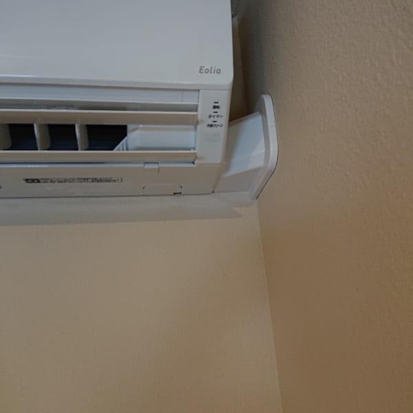 エアコンの配管部