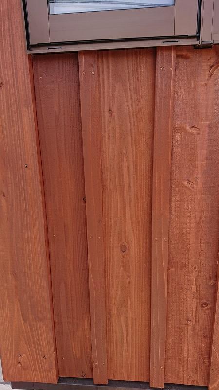 新しい外壁板