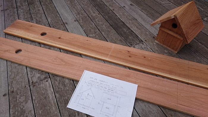 外壁の端材(杉板)