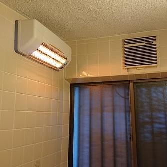浴室暖房機取付工事